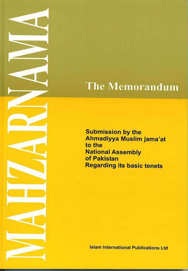 Mahzarnama – The Memorandum