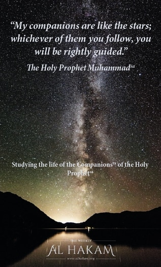 The Companions – Hazrat Abu Bakr r.a.