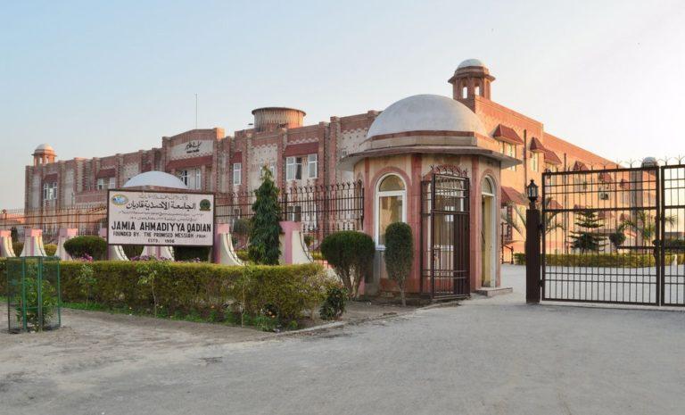 Institute of Jamia Ahmadiyya