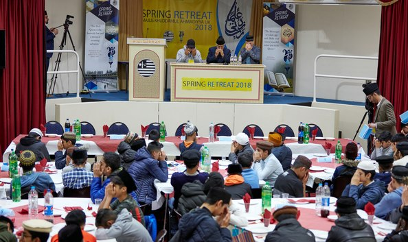 Atfal-ul-Ahmadiyya UK Spring Retreat