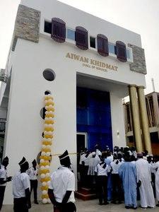 Opening of Aiwan-e-Khidmat, MKA Ghana