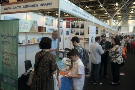 Tbilisi International Book Fair