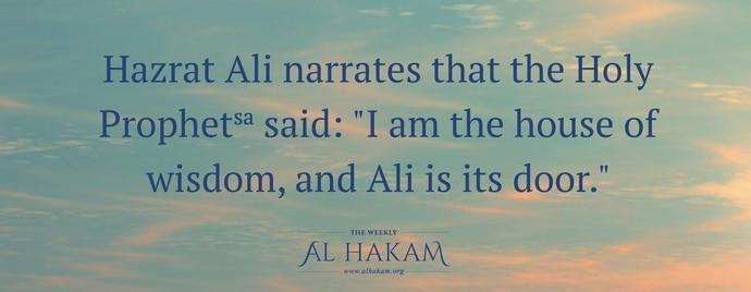 The Companions r a  - Hazrat Umar r a  - Al Hakam
