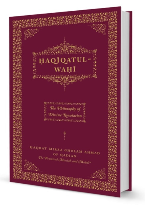 The Holy Quran with English Translation and Explanatory