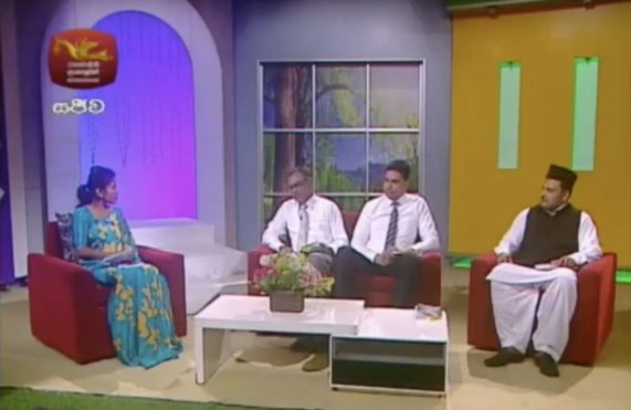 Sri Lanka Jamaat on National TV
