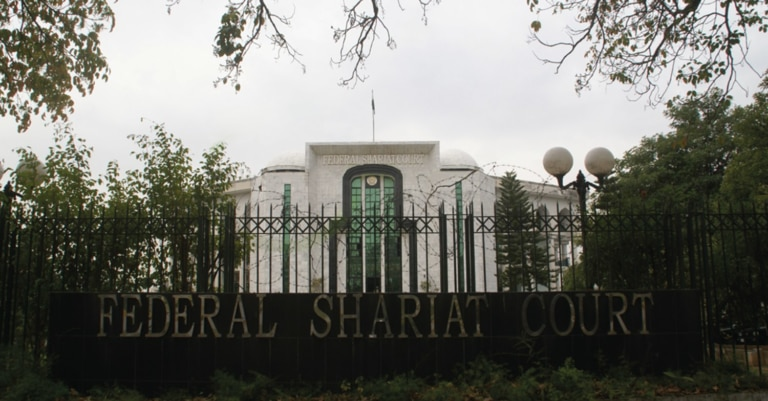 Sharia on the Altar of the Federal Shariat Court
