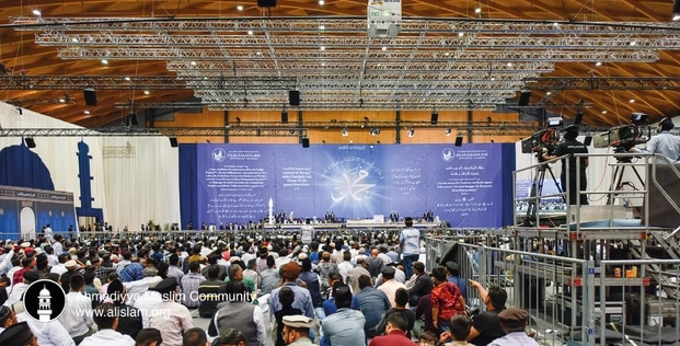 Three Blessed Days – A Report on Jalsa Salana Germany