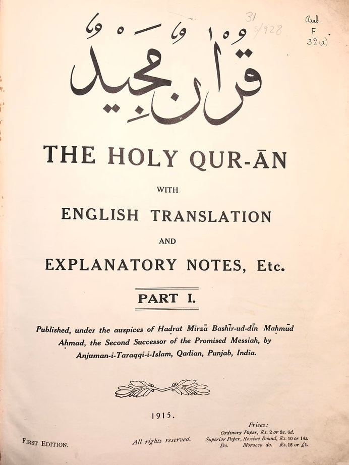 The Holy Quran with English Translation and Explanatory Notes