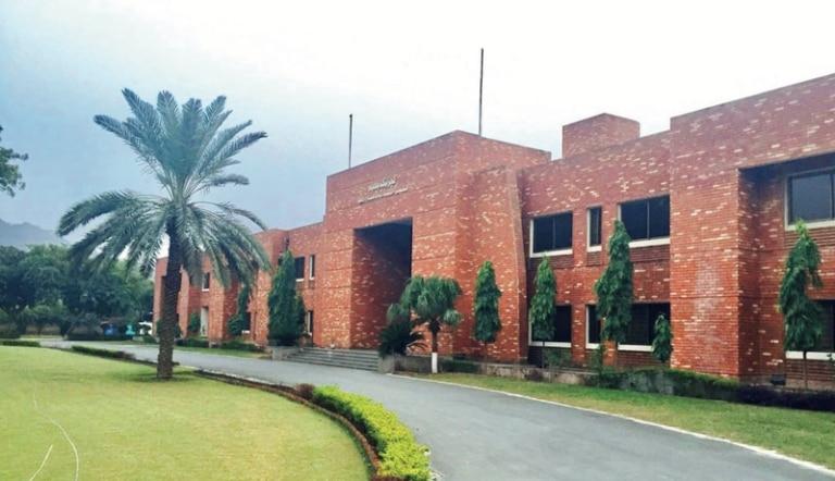 85th Year of Tahrik-e-Jadid
