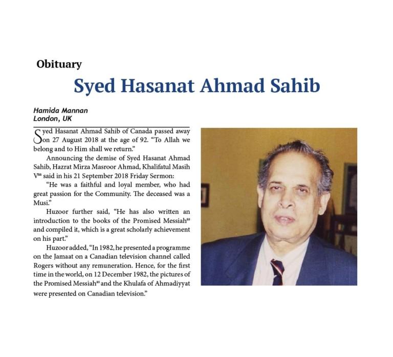 Obituary – Syed Hasanat Ahmad Sahib
