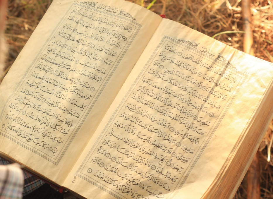 Naskh in the Holy Quran - Part II - Al Hakam