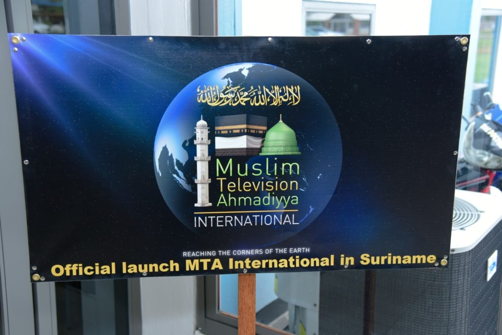 MTA International launches live streaming on local TV