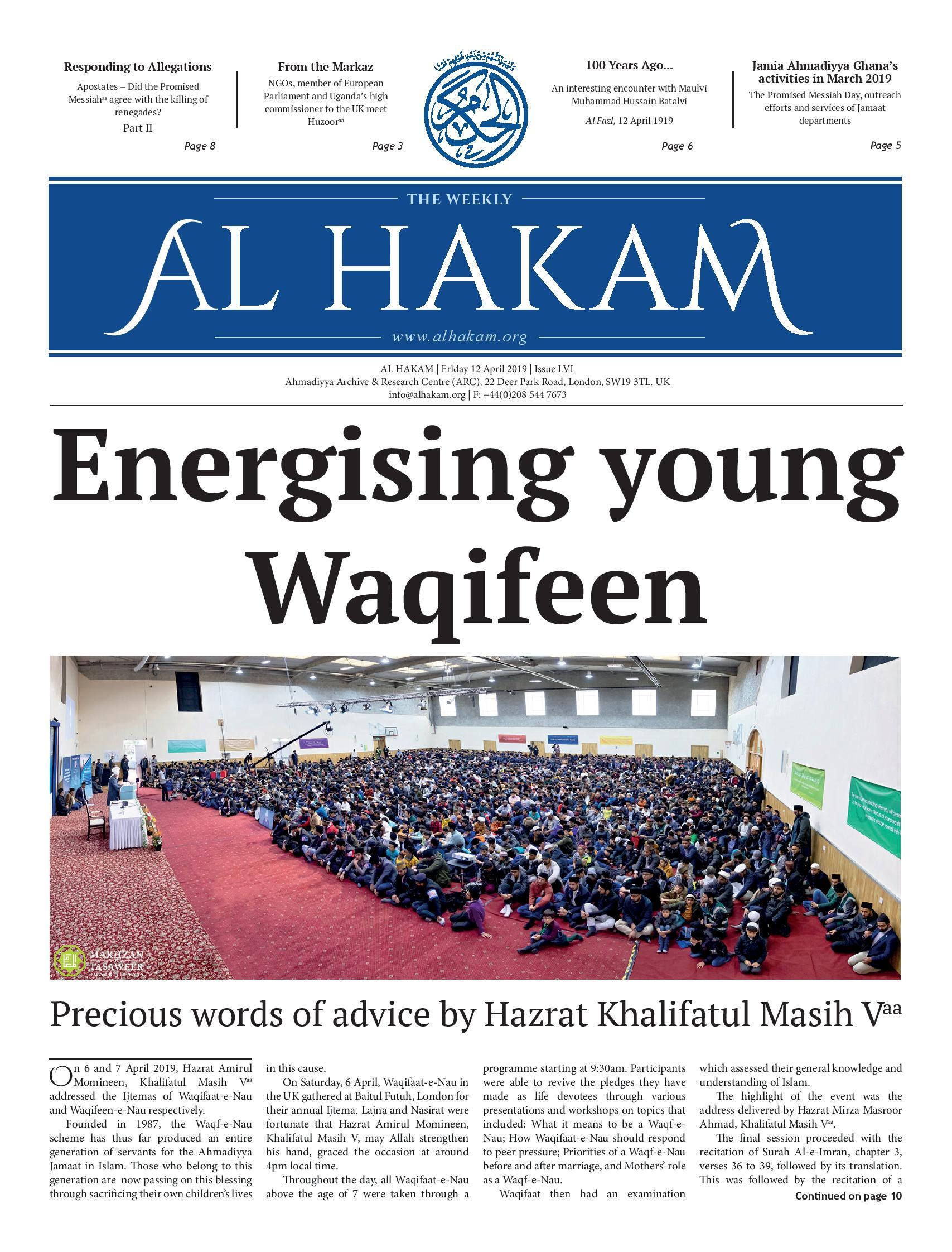 Al Hakam - 12 April 2019 - Al Hakam