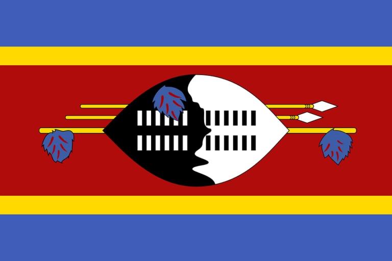 Second Jalsa Salana Swaziland
