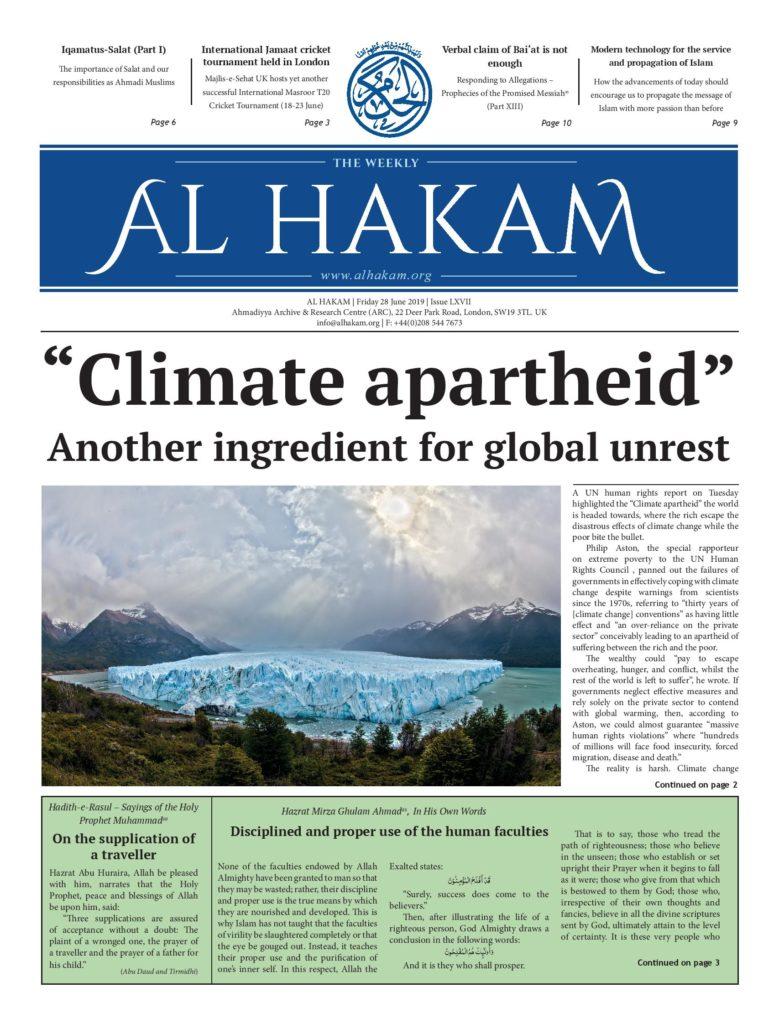 Al Hakam - 28 June 2019 - Al Hakam
