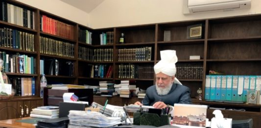 Office of Huzoor