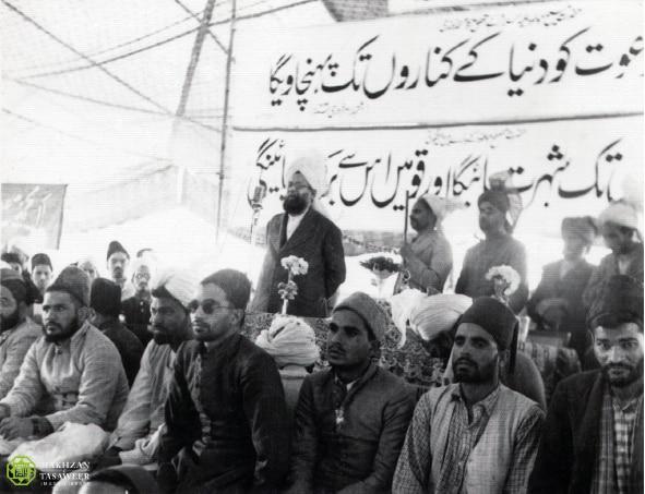 Tahrik-e-Jadid: The magnum opus of Hazrat Musleh-e-Maud