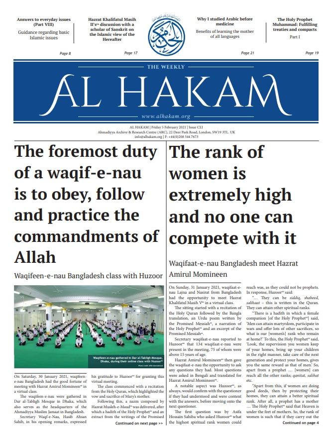 Al Hakam – 5 February 2021