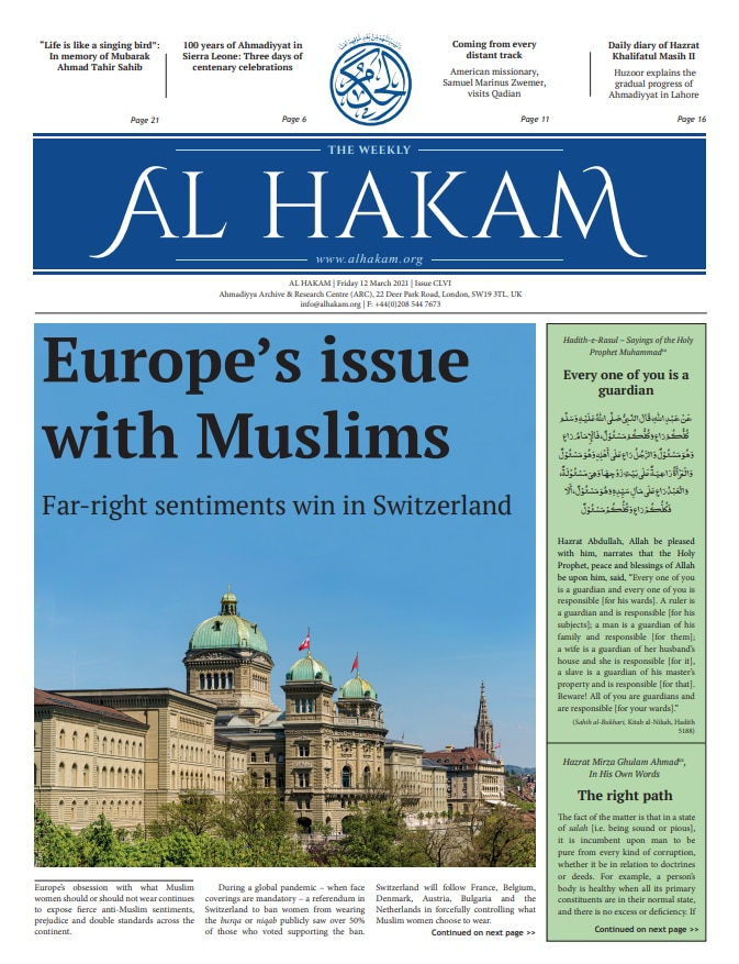 Al Hakam – 12 March 2021
