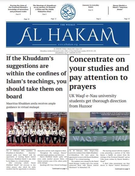 Al Hakam – 5 March 2021