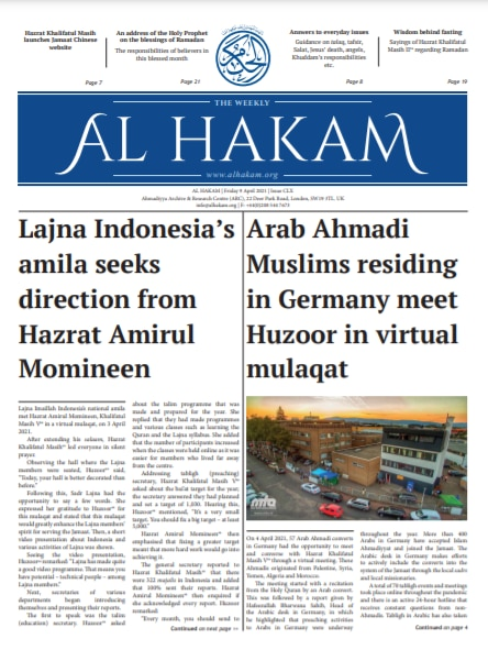 Al Hakam – 9 April 2021