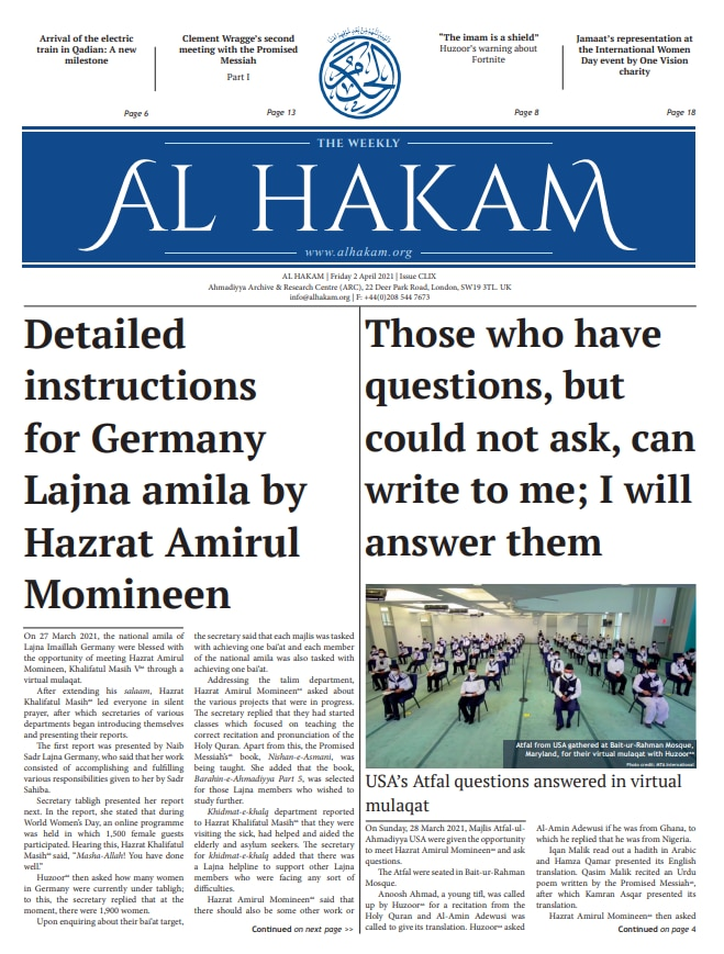 Al Hakam – 2 April 2021
