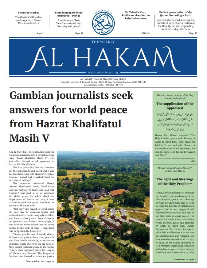 Al Hakam – 28 May 2021