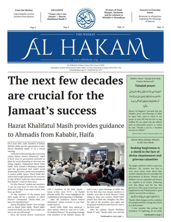 Al Hakam – 11 June 2021