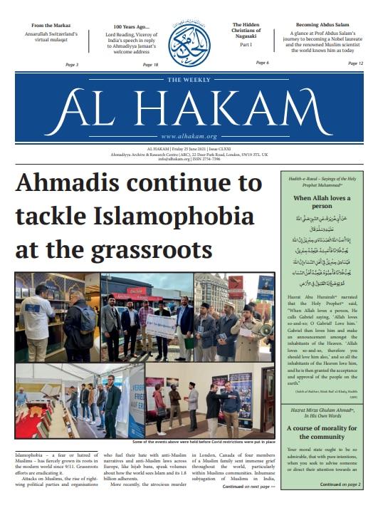 Al Hakam – 25 June 2021