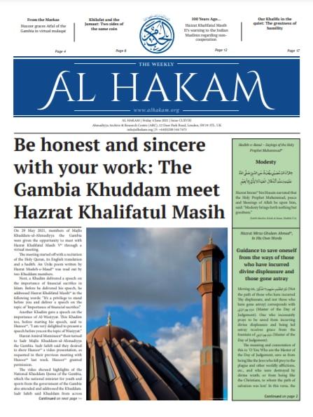 Al Hakam – 4 June 2021