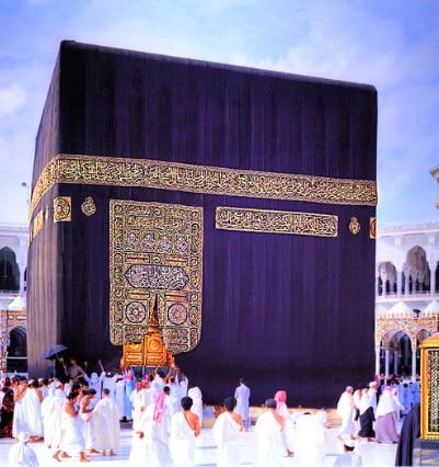 Allah, God of Islam