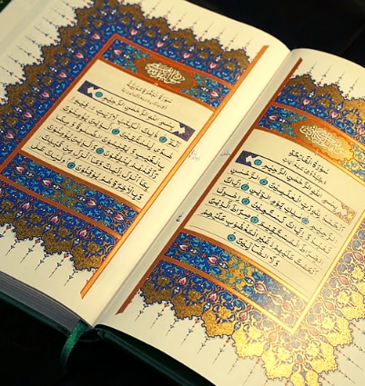 Quran, Holy book of Muslims, surahs, chapter, verse