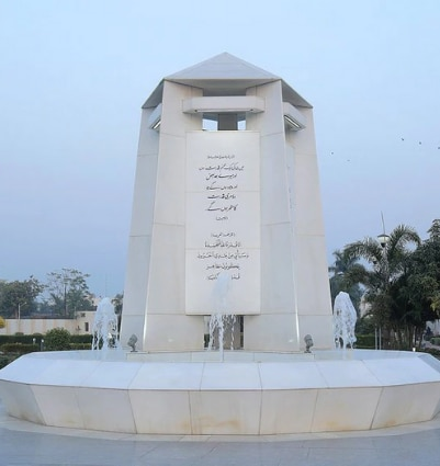 Maqam-e-Zuhur-e-Qudrat-e-Thaniah, Second Manifestation, Khilafat, Khilafat-e-Ahmadiyyat, Ahmadiyya Caliphate