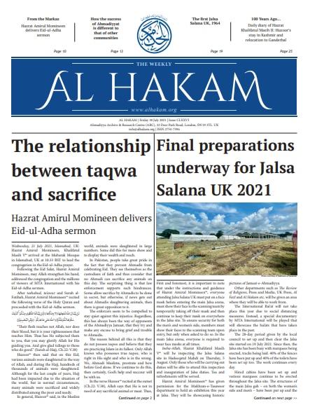 Al Hakam – 30 July 2021