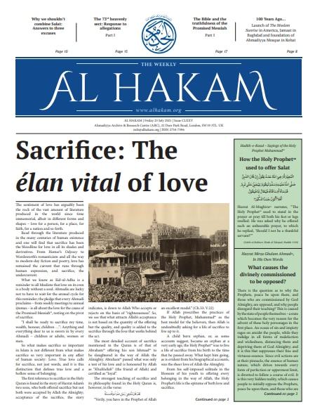 Al Hakam – 23 July 2021