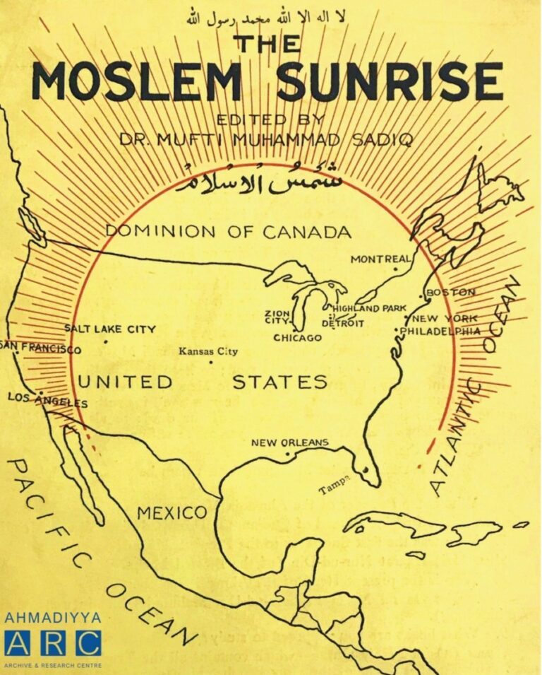 100 Years Ago… – Launch of The Moslem Sunrise in America, Jamaat in Baghdad and foundation of Ahmadiyya Mosque in Kohat