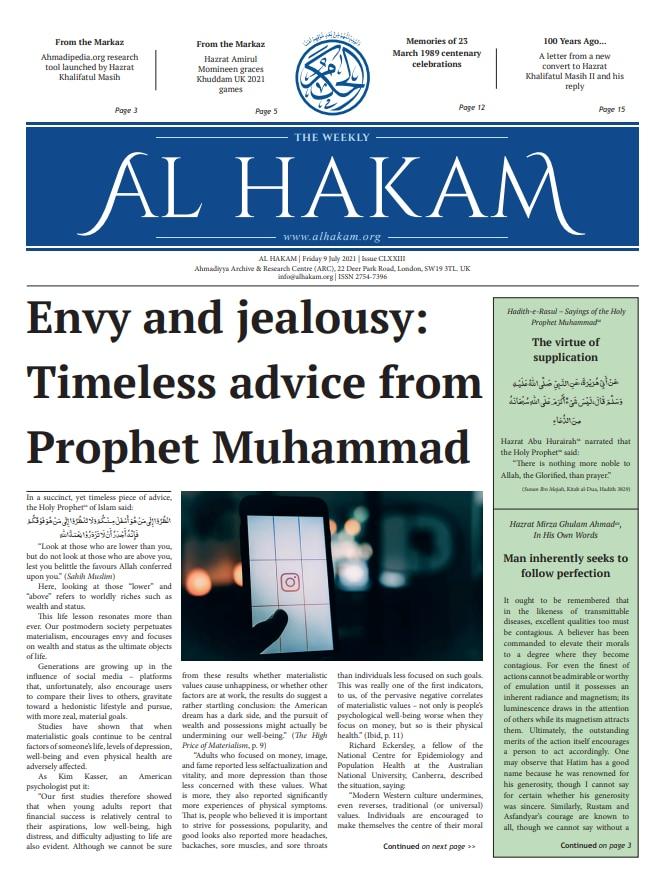 Al Hakam – 9 July 2021