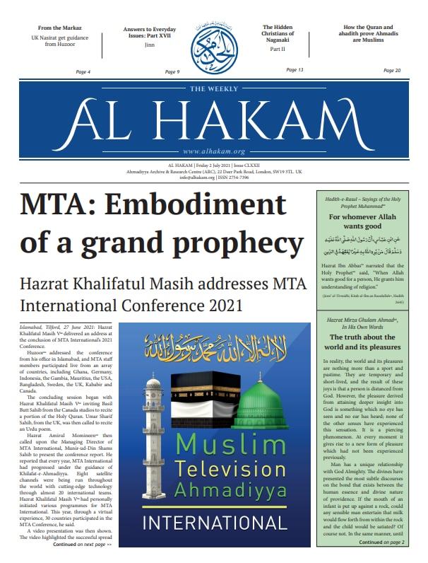 Al Hakam – 2 July 2021
