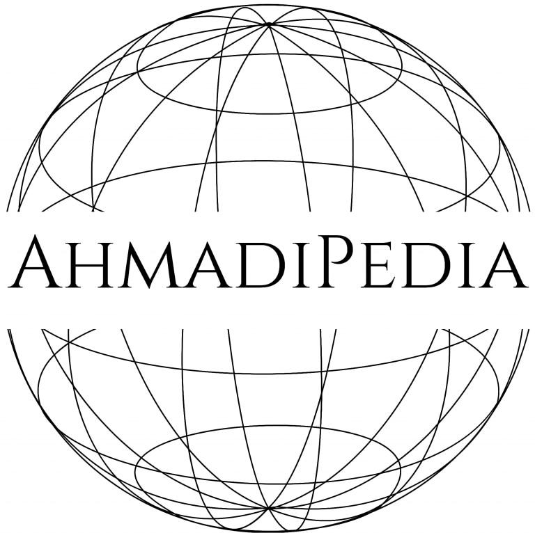 Ahmadipedia.org research tool launched by Hazrat Khalifatul Masih