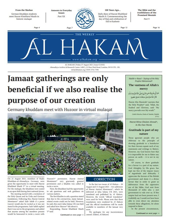 Al Hakam – 27 August 2021