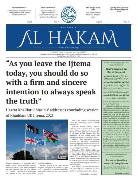 Al Hakam – 24 September 2021