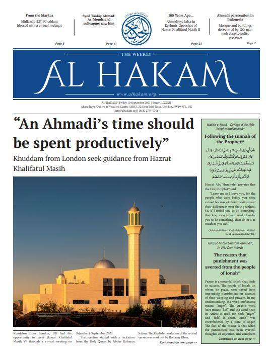 Al Hakam – 10 September 2021
