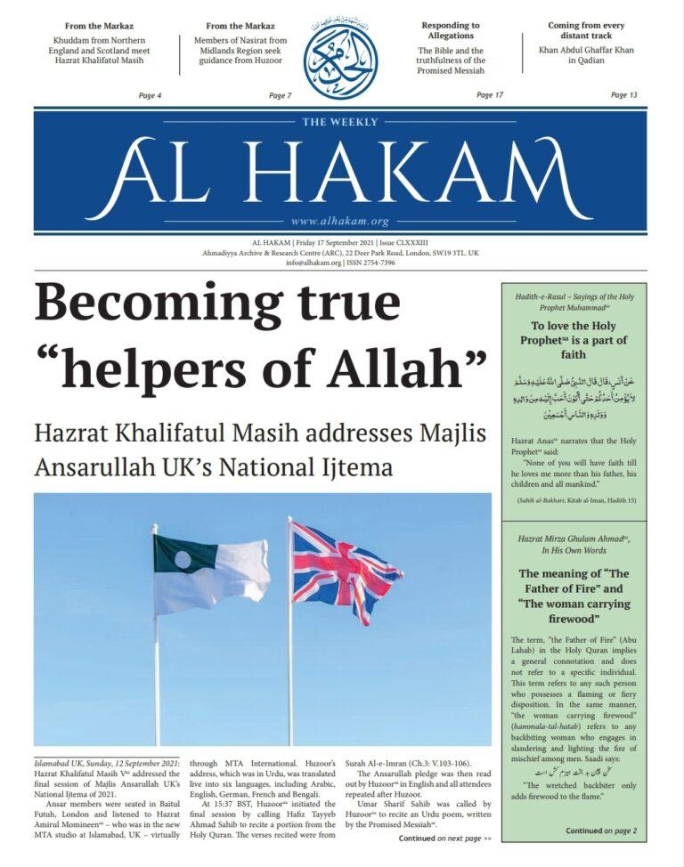 Al Hakam – 17 September 2021