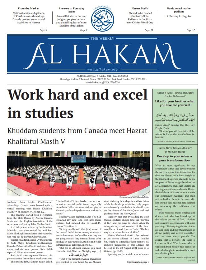 Al Hakam – 8 October 2021