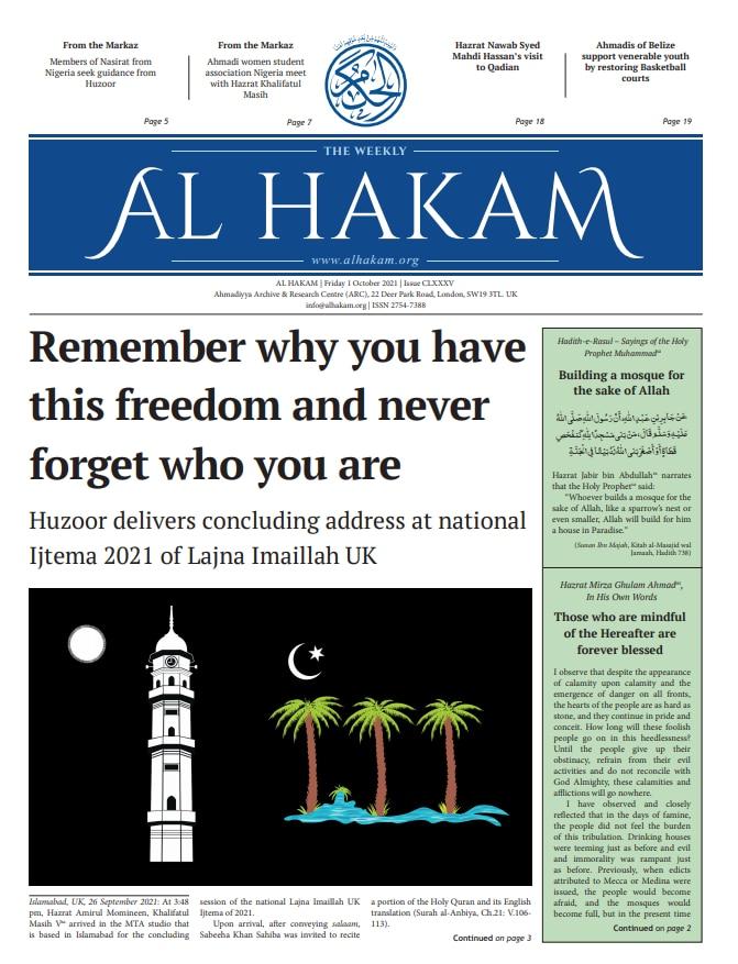 Al Hakam – 1 October 2021